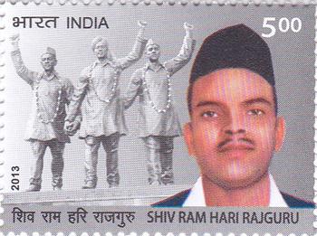 shiv-ram-hari-rajguru-432237