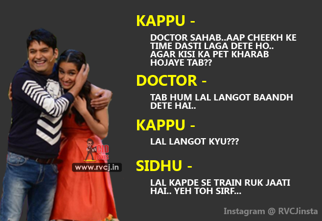 Here Are Best Jokes From 2nd Episode Of 'The Kapil Sharma ...