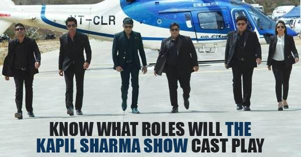 This Is How The Characters In The Kapil Sharma Show Would