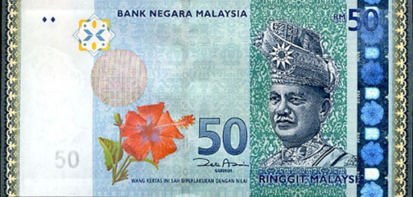 Beautiful Currency Notes Malaysia