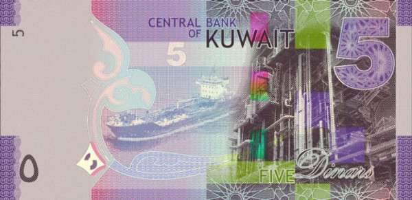 Beautiful Currency Notes kuwait