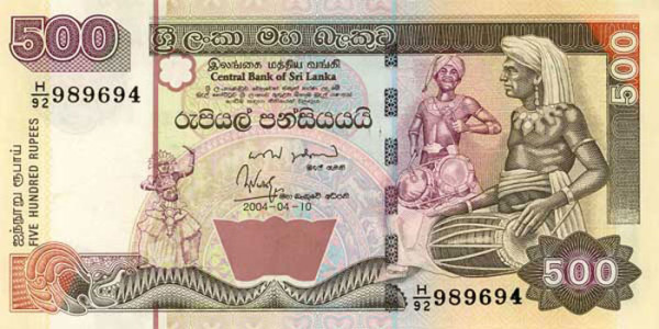 Beautiful Currency Notes srilanka