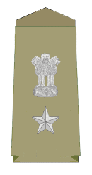 SP State Police