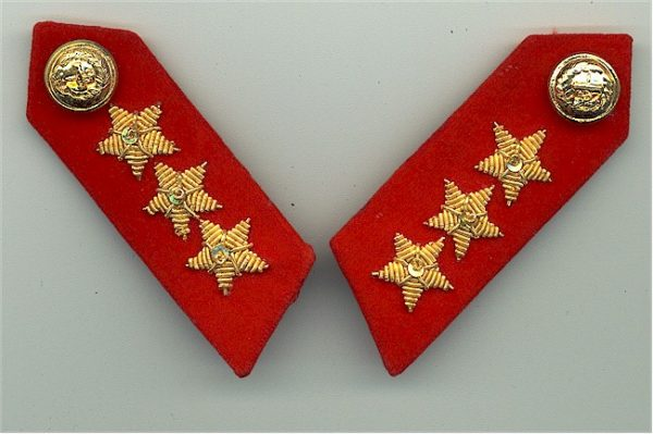 Collar Tab_Lt. Gen
