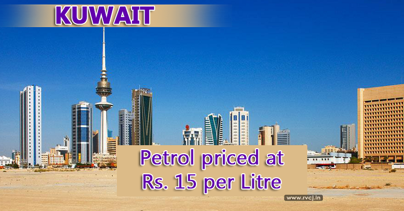 Petrol Prices Of 100 Countries Around The World  Check Out