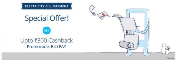 Paytm-BSES-Rs-200-Cashback