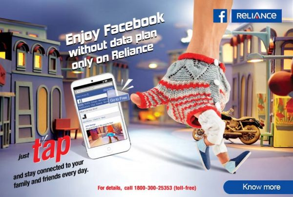 Reliance Free Facebook