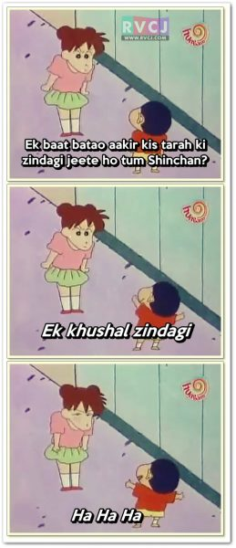 10 Shin Chan Jokes Strictly For Adults Only