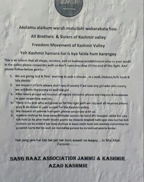 poster in kashmir