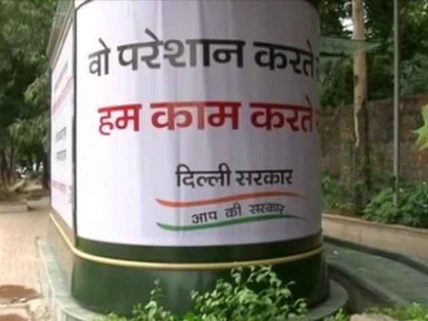 aam-aadmi-party-ads-1