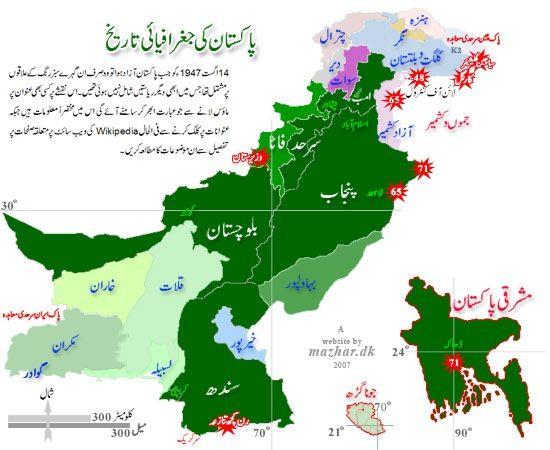 pashto-language-map