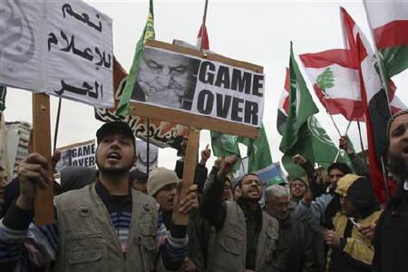 al-gamaa-al-islamiyya-protest