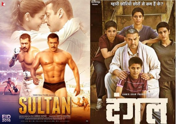 sultan-new-poster-2