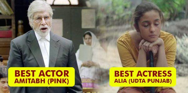 star-screen-best-actor