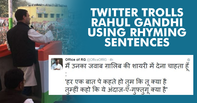 raga tweeted ghalib s shayari for pm modi twitter flew in his
