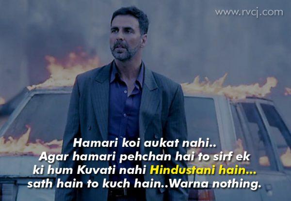 Bollywood Patriotic Films dialogues के लिए इमेज परिणाम