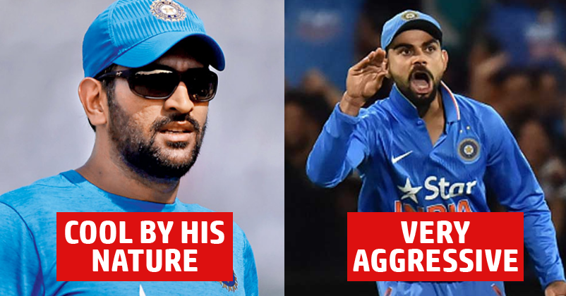 how captain virat kohli is different from captain cool ms dhoni