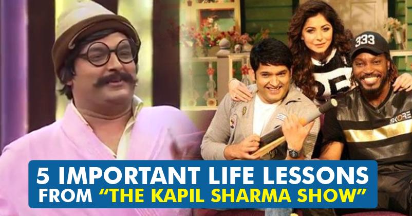 5 Motivating Life Lessons From 'The Kapil Sharma Show' - RVCJ Media