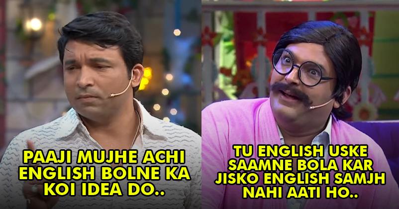 10 'The Kapil Sharma Show' Jokes That Will Make You Burst
