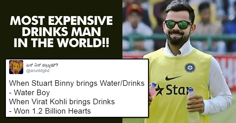 Watch How Virat Kohli Turned Into Water Boy For Team India