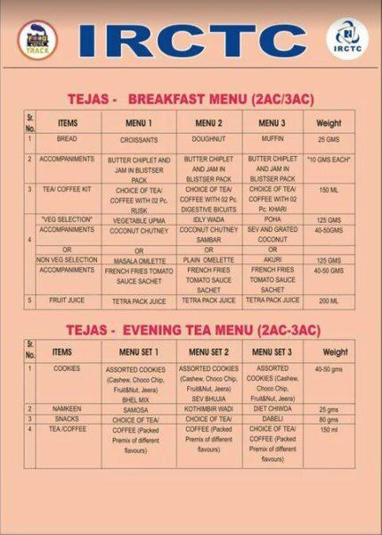Tejas Train Food Menu
