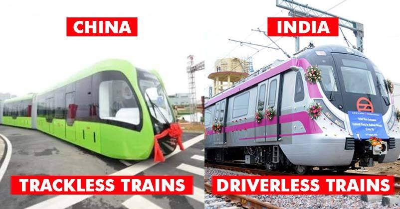 introduction of metro train