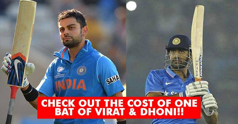 Here S How Much The Bats Of Virat Kohli Ms Dhoni Cost Amount Is Too High Rvcj Media