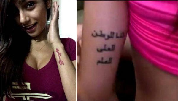 Mia Khalifa Tattoo
