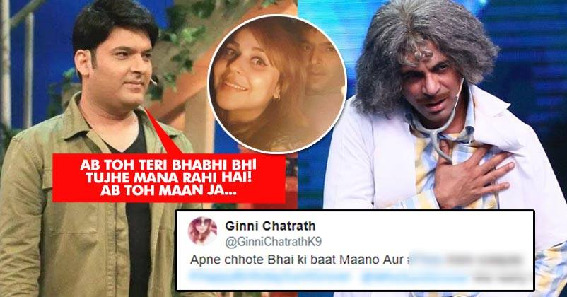 Kapil's Girlfriend Urges Sunil Grover To Come Back! Will He Join Back On Bhabhi's Request?
