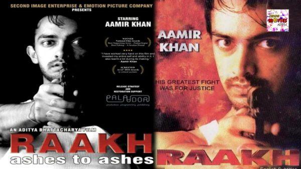 Aamir Khan Flop Movies List
