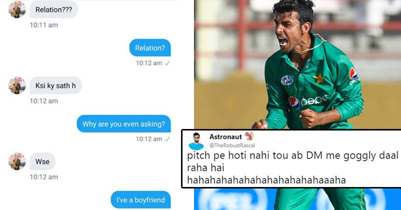 Girl Tweeted Screenshots Of Shadab Khan Flirting With Her Heres