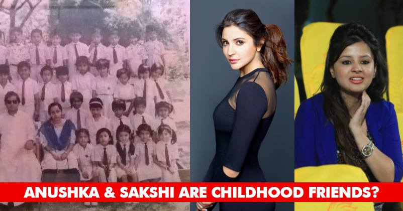 Dhonis Wife Sakshi Anushka Sharma Are Childhood Friends Heres The Proof