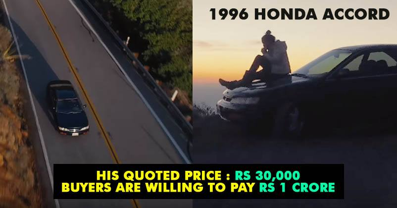 5537c41908 Guy Shot A Video To Sell His GF s Old Car In Rs 30000. Buyers Are Ready To  Pay Rs 1 Crore - RVCJ Media