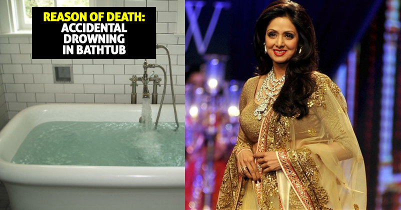 Great Sridevi Died Because Of Accidental Drowning In Bathtub. Traces Of Alcohol  Found   RVCJ Media