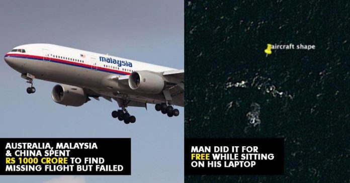 Man Found Mysteriously Lost MH370 Aeroplane On Google Earth. Claims Authorities Want To Hide It