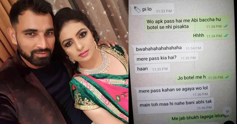 Image result for mohammed shami wife accused