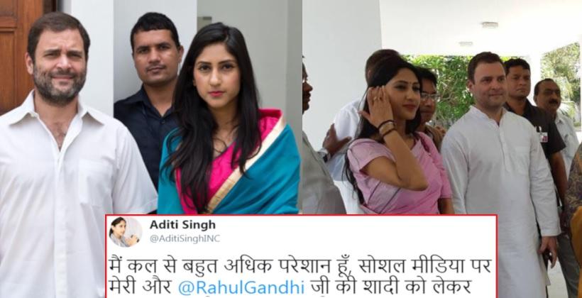 Is Rahul Gandhi a Bachelor or Married Man?