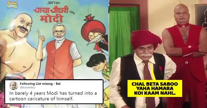 PM Modi Featured In Chacha Chaudhary Comics In School Books, Twitter