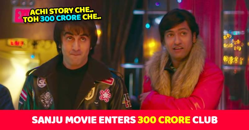 Sanju Becomes The Fourth Fastest Bollywood Movie To Do A ...