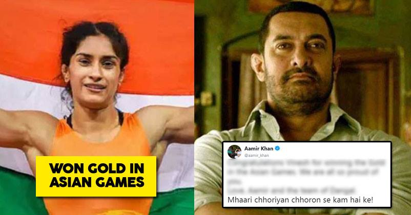 Image result for images of Vinesh Phogat's Gold medal win makes Aamir Khan say 'Mhaari chhoriyan chhoron se kam hai ke!'