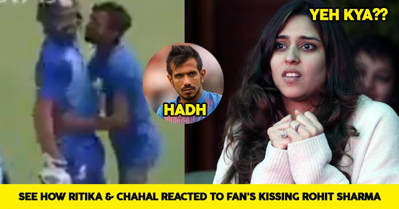 Fan Breached Security To Kiss Rohit Sharma This Is How His Wife Friend Yuzvendra Chahal Reacted Rvcj Media