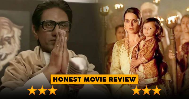 Honest Movie Review Manikarnika Vs Thackeray Which Movie Should You Watch This Weekend Rvcj Media