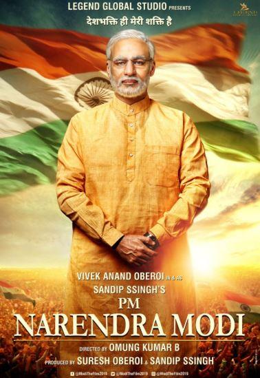 Narendra Modi Bio Pic