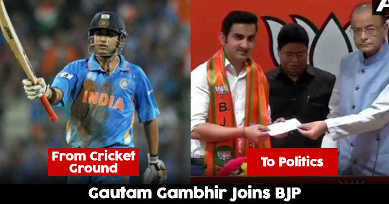 f19194f65eb Gautam Gambhir Joins BJP   Twitter Is Flooded With Mixed Reactions - RVCJ  Media
