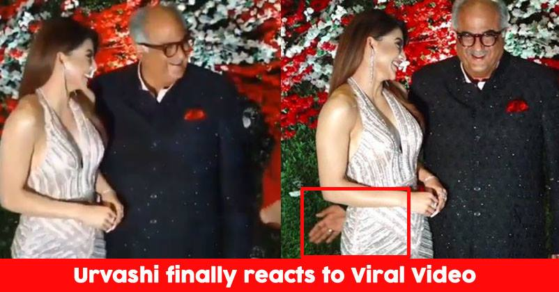 Urvashi Rautela Reacted On The Viral Video Of Boney Kapoor Touching Her Inappropriately