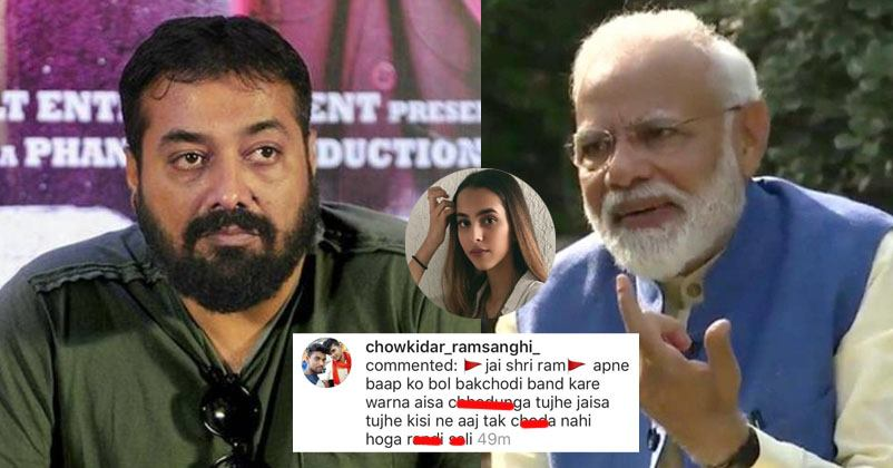 Anurag Kashyap's Daughter Receives Threats From