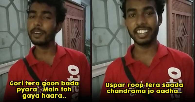 Zomato Delivery Boy Sings 'Gori Tera Gaon Bada Pyara' On