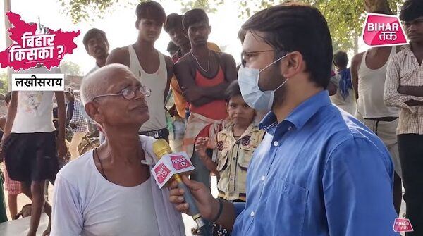 Journo Asks Bihar Man If 'Vikas' Reached His Village, His Innocent Reply Sparks Meme Fest