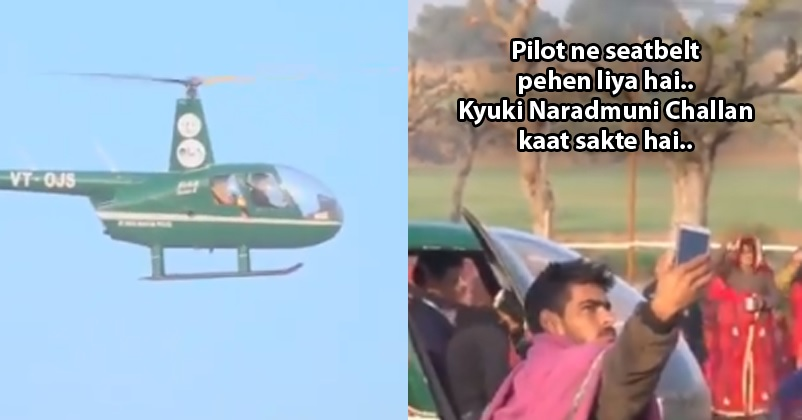 Man's Funny Commentary On Groom's Father Arranging Helicopter Bidai For Newlyweds Will ROFL You