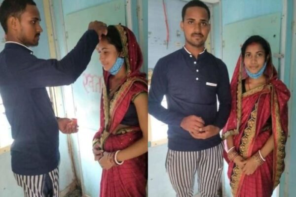 woman marries lover